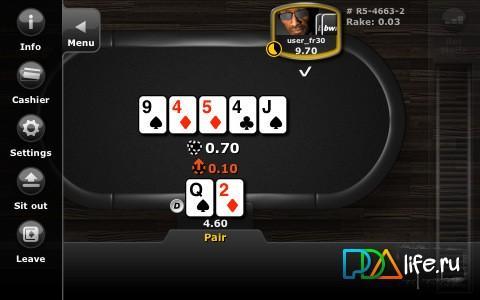 bwin покер скачать