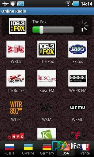 радио онлайн apk