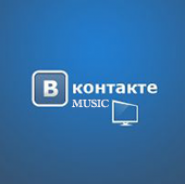Vkontakte музыка