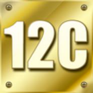 HD 12, Финансовый калькулятор