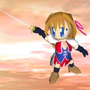 Sword of Rapier