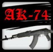 Your AK-74