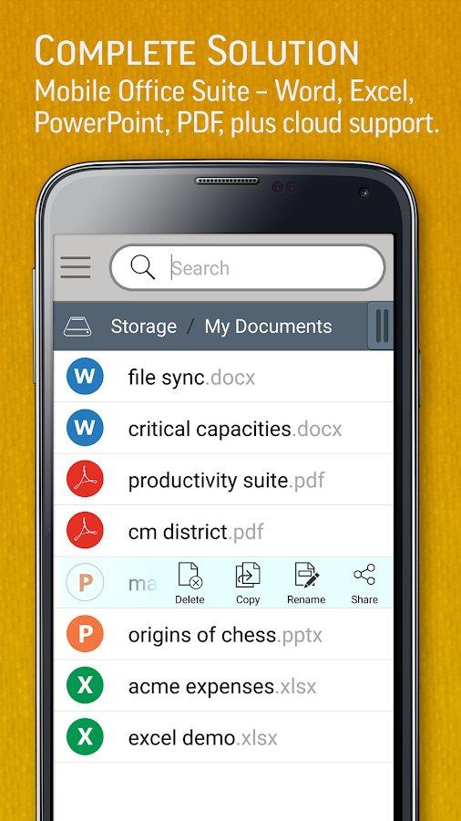 Скачать программу smart office 2 на андроид
