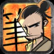 Fude Samurai
