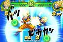 Dragon Ball Tap Battle