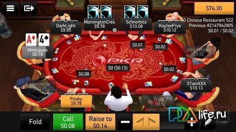 андроид покер на не онлайн