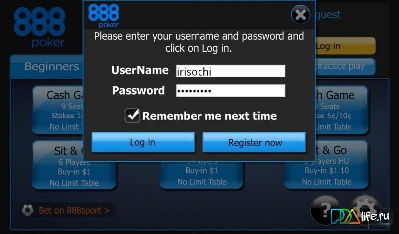 888 poker apk android старая версия