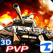 Tank Story