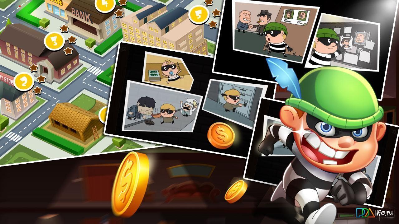 БОБ ГРАБИТЕЛЬ 2 играть онлайн бесплатно