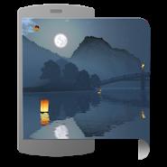 Lantern Festival 3D