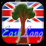 EasyLang. Английский язык