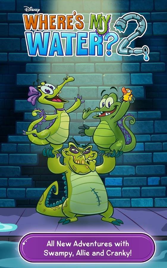 Крокодильчик Свомпи 2 ... - top-android.org