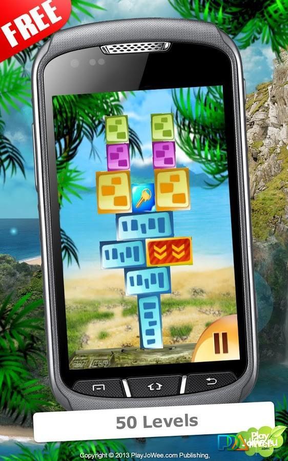 Скачать взлом Моана: Райский остров …