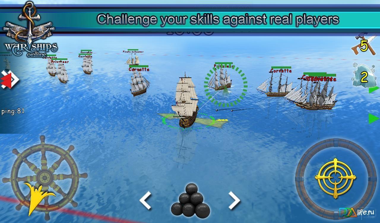 Игры на двоих для Android