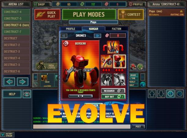 играть бесплатно регистрации боевые онлайн карты без