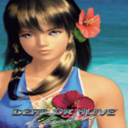 Dead Or Alive Paradis
