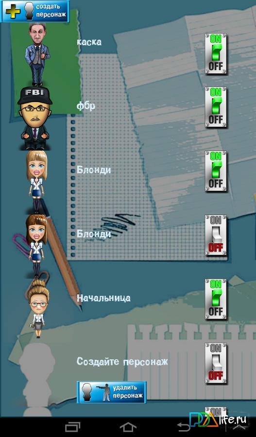 Kingdom Wars на Android скачать бесплатно - Nine Store