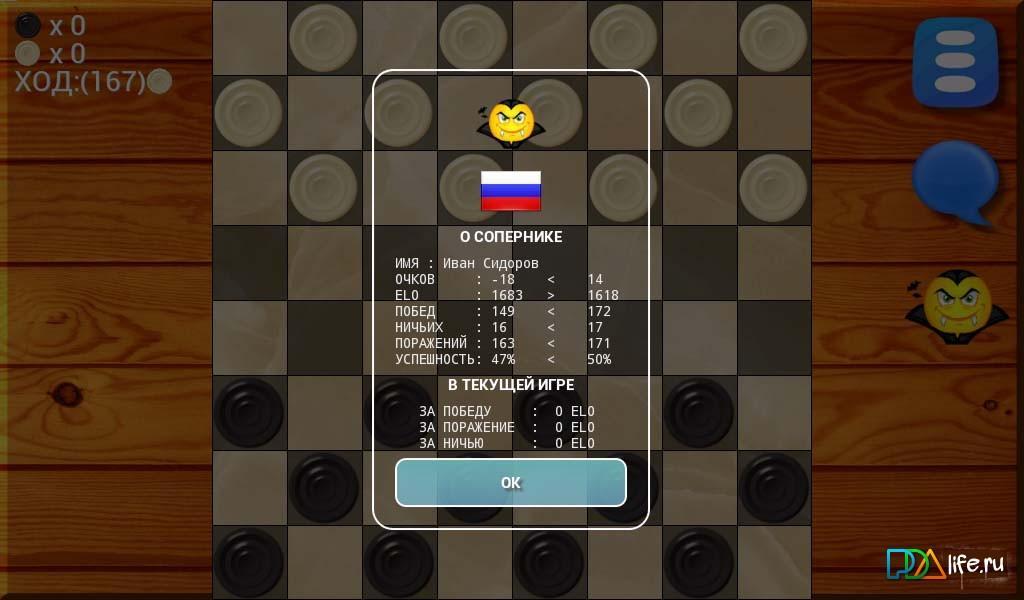 Игры на онлайн игры на телефон