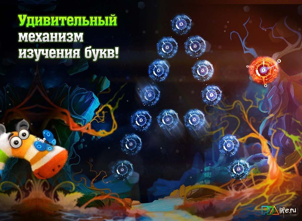 Детские игры (4 в 1) на ... - top-android.org