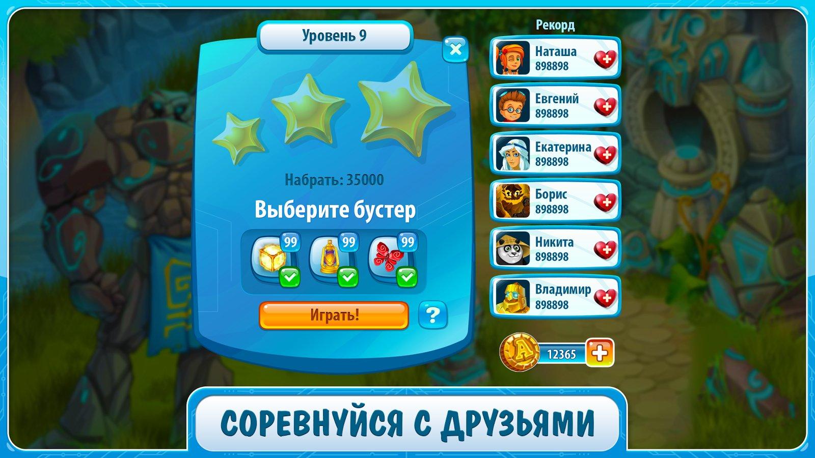 Тайны Атлантиды играть онлайн бесплатно - …