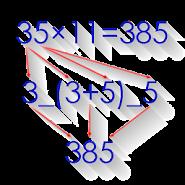 Math Tricks (Математические приемы)