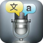 Голосовой переводчик