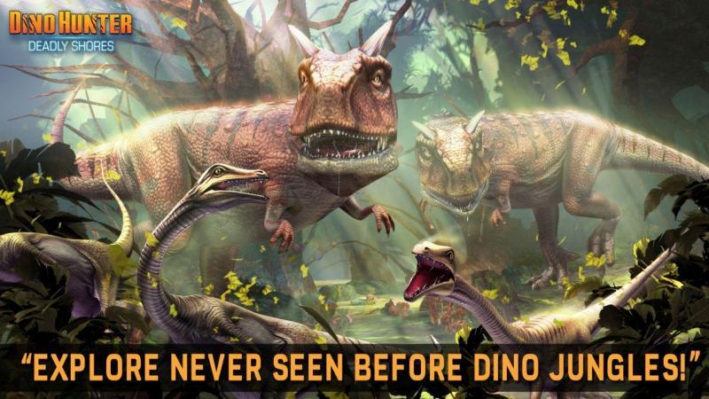 скачать игру зов мини охота на динозавров много денег