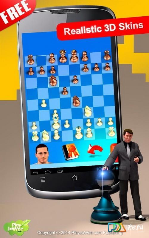Эрудит с Друзьями - Apps on Google Play