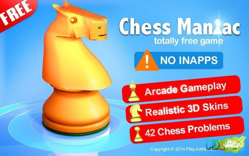 шахмат apk