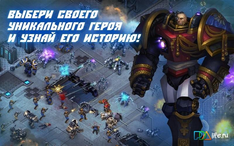 Скачать under fire invasion на пк