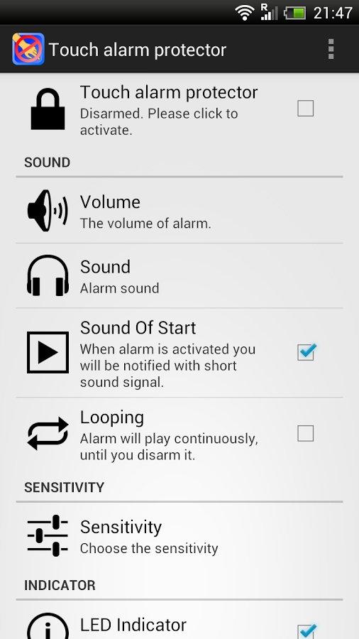 Скачать звук сигнализации на телефон бесплатно