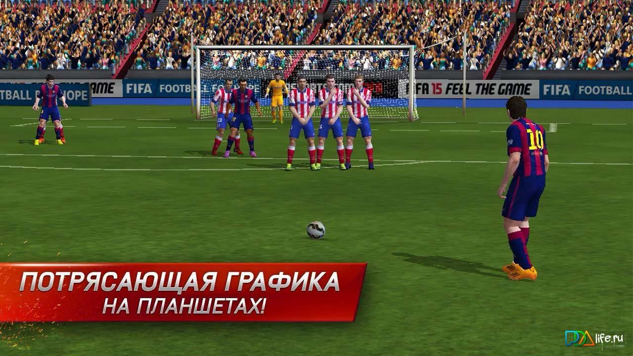 Fifa 15 ultimate team edition game | ps4 playstation.