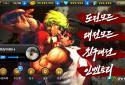 Street Fighter IV Arena