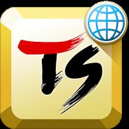 TS Keyboard (25 Languages)