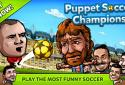 Puppet Soccer Champions- лига