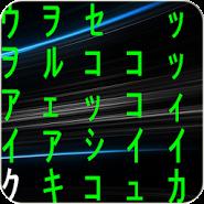 Matrix 3D Live Wallpaper
