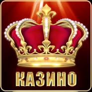 Казино Корона: Слоты и Рулетка