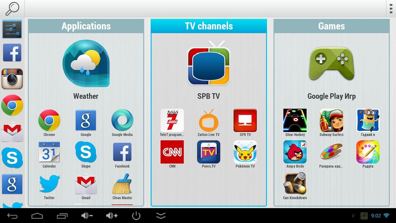 x96 Android TV Box,игра для клавиатуры,Армада: …