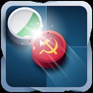 Чапаев: Противостояние