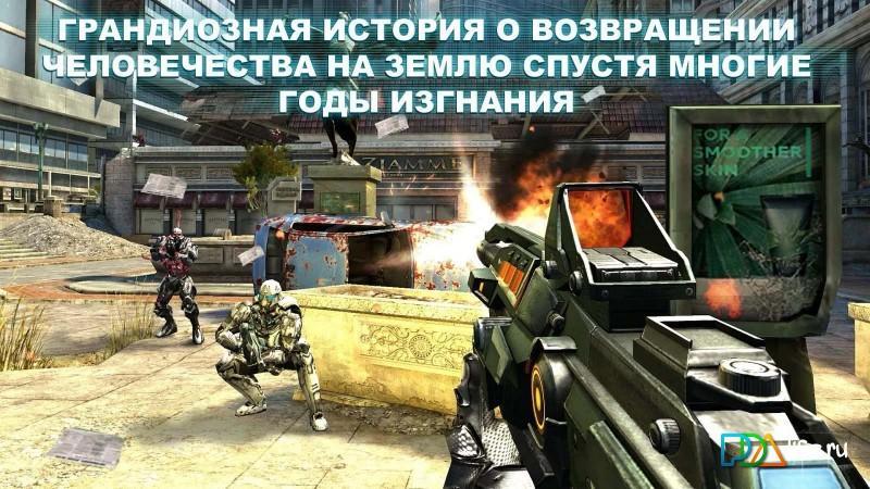 N. O. V. A. 3: свобода » all-android все для андроид. Скачать игры.