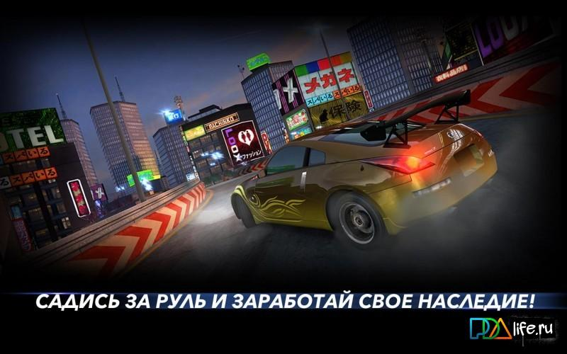 Fast & Furious: Legacy - play-apk.net