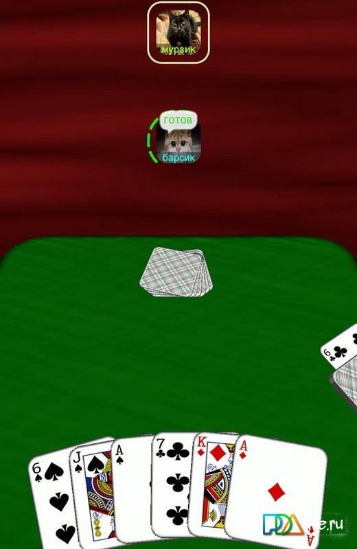 Играть в игру бесплатно онлайн в карты онлайн игры бесплатно без регистрации играть игровые автоматы