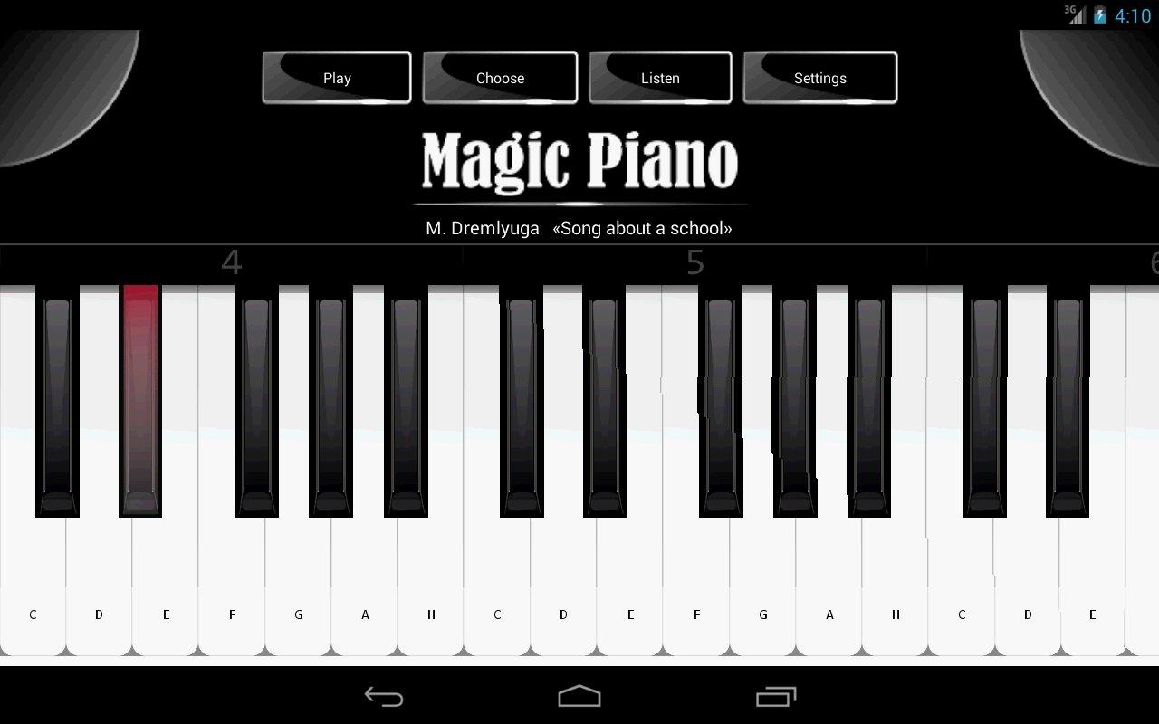 Игра Детское Пианино » 4pda