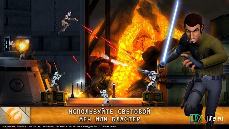 Скачать звездные войны™: восстание 3. 0. 0 для android.