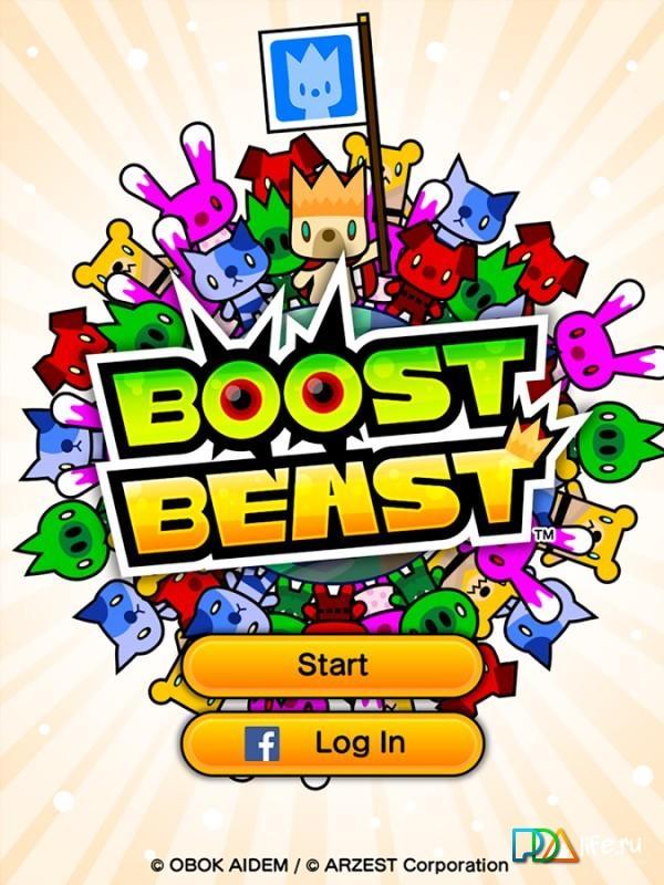 boost beast_BOOST BEAST скачать 1.0.5 APK на Android