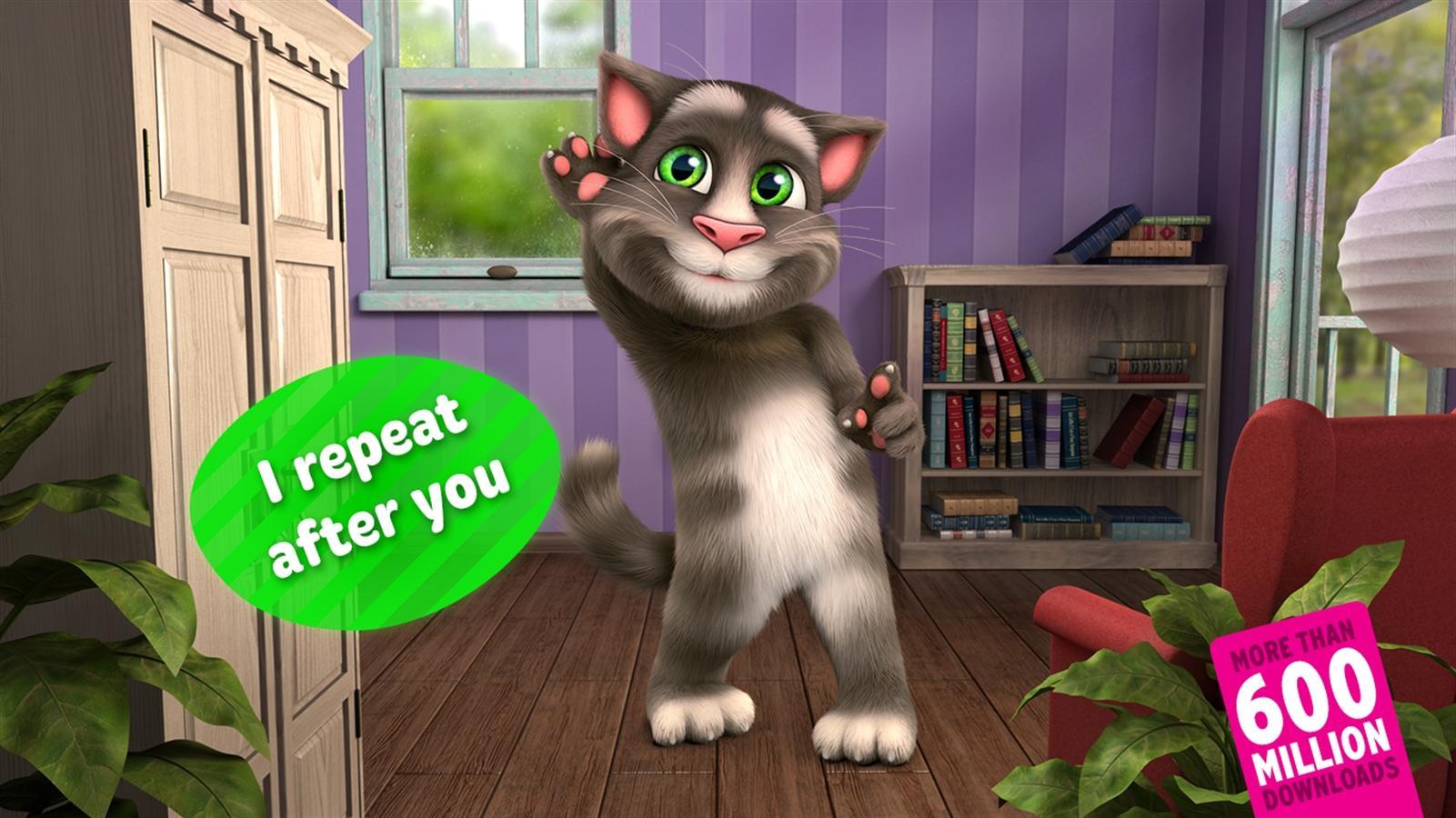Игра память с картинками кот том