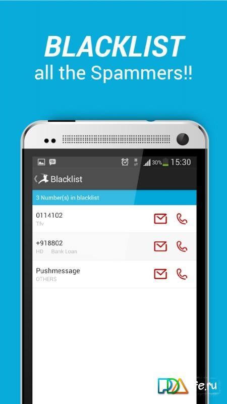Blacklist скачать программу на телефон