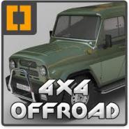 Uaz 4x4 OffRoad Racing 2