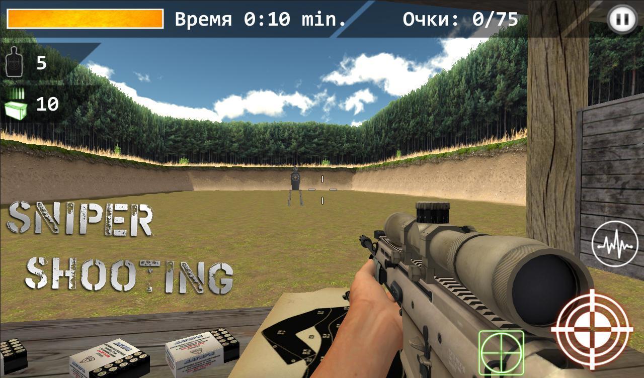Симулятор снайперской стрельбы на русском языке скачать