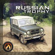 Russian Trophy